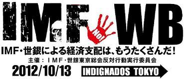IMFWB.JPG