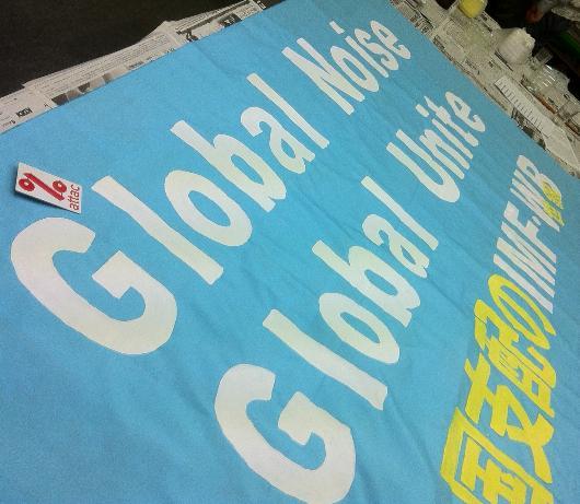 globalnoise.jpg