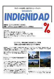 indi_01.JPG