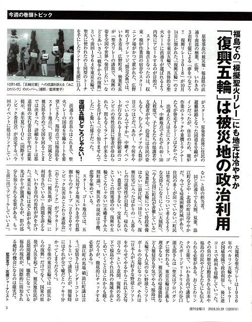 kinyobi_20181019blog.jpg