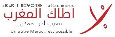 attac_maroc.jpg